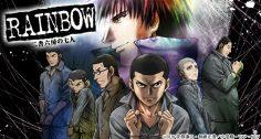 Rainbow: Nisha Rokubou no Shichinin Anime İncelemesi