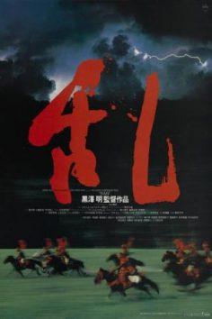 Akira Kurosawa'nın efsanevi filmi Ran
